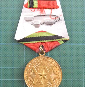 Russian 20 Years Victory In WW2 Medal E.1464
