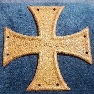 WW1 Imperial German Mle-1813 Landsturm Hat Badge 1.8313