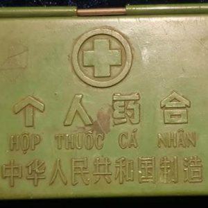 Vietnam War Era Vietcong-N.V.A First Aid Box  IO.1004