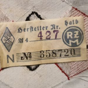 WW2 Un-issued Hitler Youth Sports Vest Patch With RZM Label 2.14383
